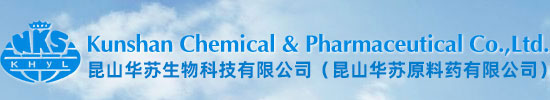 Kunshan Chemical & Pharmaceutical Co., Ltd.